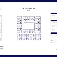白溝樓盤京雄世貿港活力谷規劃圖樓盤圖圖片