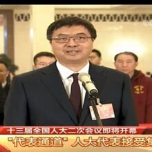 雄安房價白溝梓鑫禾潤城最新價格公示圖片