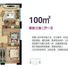 臨沂京雄世貿港四期詳情查看圖片