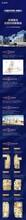 張家口白溝京雄世貿港營銷中心圖片