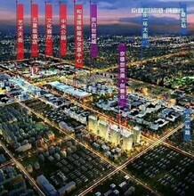 長治京雄世貿港四期營銷中心圖片