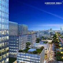 石家莊京雄世貿港2020最新樓盤介紹圖片