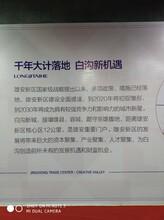 太原白溝京雄世貿港售樓中心電話圖片