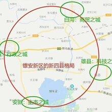 棗莊京雄世貿港四期-隆基泰和出品