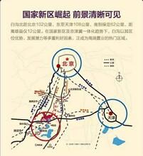北京領秀城售樓處圖片
