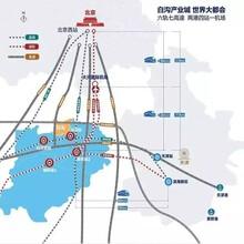 淄博白溝領秀城詳情查看圖片