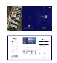 臨沂京雄世貿港電話咨詢價格圖片
