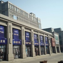 北京自貿區京白世貿城售樓處價格圖片