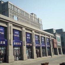 河北京雄世贸港活力谷商业价格图片