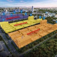 2020新開京雄世貿港領秀城雄安白溝圖片