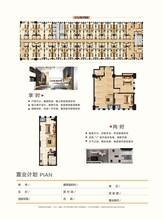 北京自貿區京雄世貿港貨款首付可分期圖片