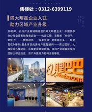 雄安新區 京雄世貿港開發公司一期創意谷