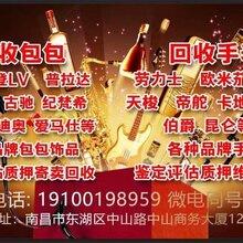 南昌東湖區高價求購回收抵押AP皇家橡樹機械手表圖片