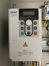 肇庆生产暗装水泵控制箱供货商图片
