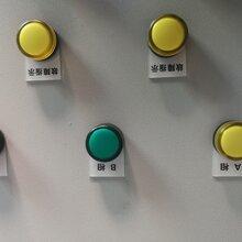 汕头生产暗装水泵控制箱厂家价格图片