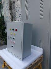 肇庆生产暗装水泵控制箱生产厂家