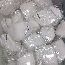 鞍山KN95口罩供應商圖片
