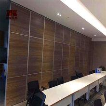 厂家供应丹山酒店活动隔断会议室移动屏风图片