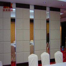 供应湖州65型酒店包厢隔断会议室活动屏风图片