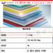 蚌埠温室阳光板批发商 温室阳光板报价