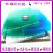 新余PC阳光板幕墙|天幕系统阳光板价格