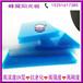 佳木斯有生产PC阳光板的吗?佳木斯PC阳光板厂家直址