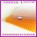 各县厂家制造温室阳光板保温隔热中空阳光板