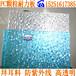 荆州热销茶色PC颗粒板室内装饰理想材料