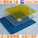 南通供应拜耳料PC钻石颗粒耐力板防紫外线