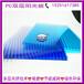 西藏供应加强型结构蜂窝PC阳光板全新料生产