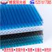 西安供应十年质保PC蜂窝板聚碳酸酯蜂窝阳光板生产厂家