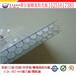 兰州蜂窝状PC阳光板厂家生产直销拜耳料生产十年品质
