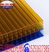 咸阳双层阳光板三层阳光板四层阳光板专做好板的生产厂家