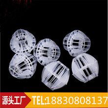 冷却塔填料鲍尔环填料塑料多面空心球填料祥庆直销图片