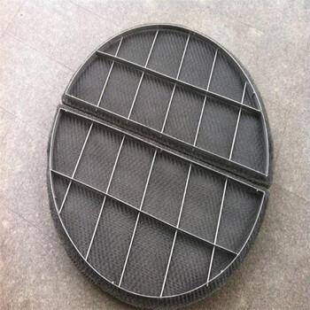 分离式除沫器不锈钢丝网除沫器99热最新地址获取直销冷却塔除沫器质优价廉