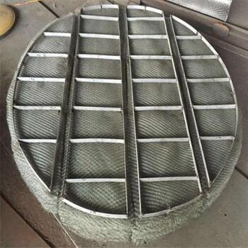 分離式除沫器不銹鋼絲網除沫器廠家質優價廉