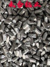 铸造用铝粒1060图片