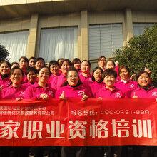 杭州西湖区专业催乳师培训师