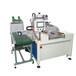 南京市手機電池絲印機手機殼網印機電器玻璃絲網印刷機廠家