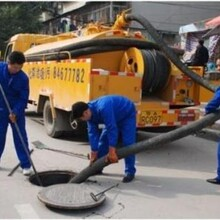 官窑化粪池清洁服务价格图片