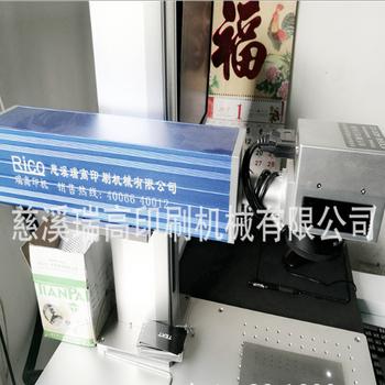 新疆定制瑞高激光打标机