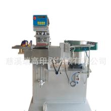 内蒙古定制瑞高丝印机生产厂家图片