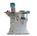 北京定制移印机生产厂家