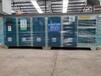 河南環保設備源頭廠家專注VOCs廢氣治理輕松過環評
