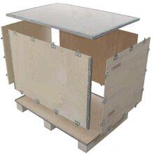 惠州钢带木箱供应商图片