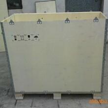 儋州钢带木箱厂家直销图片