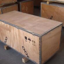湘潭钢带木箱生产厂家图片
