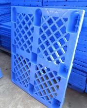 湘潭塑料卡板厂家价格图片
