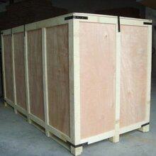 娄底重型木箱供应商图片