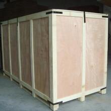 海南重型木箱厂家图片
